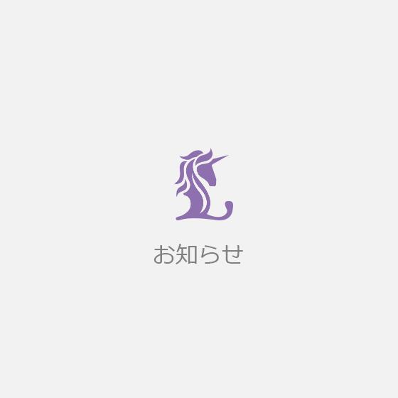展示情報(2018/9/21)
